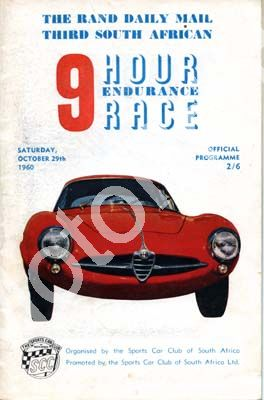 1960 9 hr; digital scans cover, entry list at digital price only