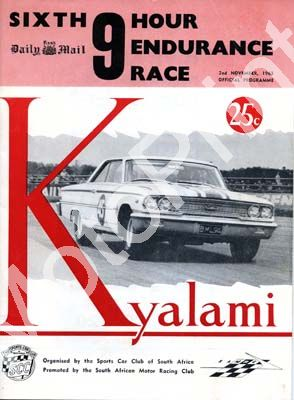 1963 6th Nine Hour; digital scans of cover, entry lists, in digital format and price only